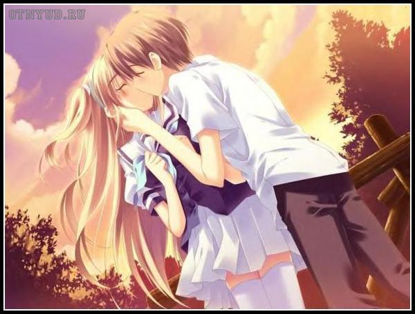Аниме поцелуи